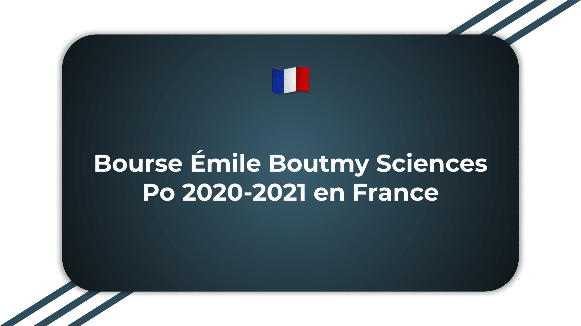 Bourse Émile Boutmy Sciences Po