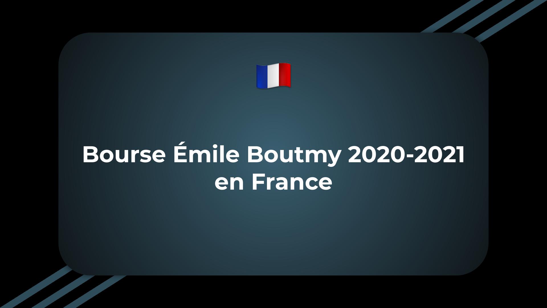 Bourse Émile Boutmy