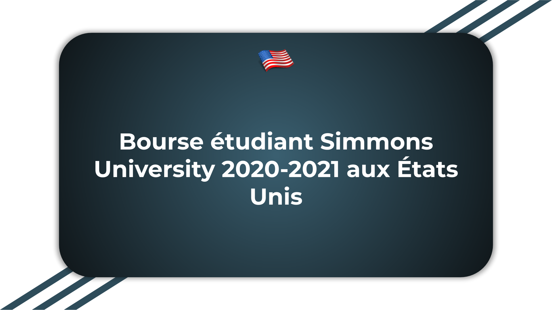Bourse étudiant Simmons University
