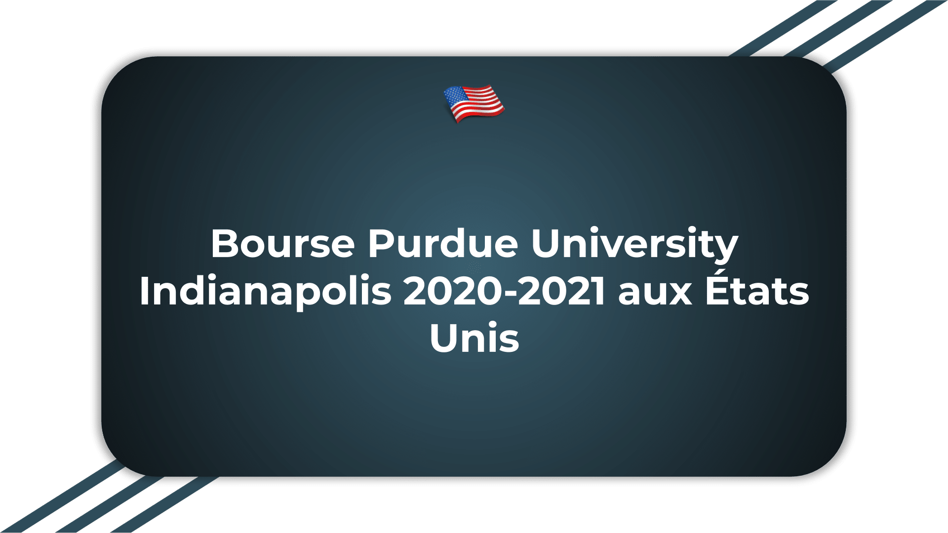 Bourse Purdue University Indianapolis