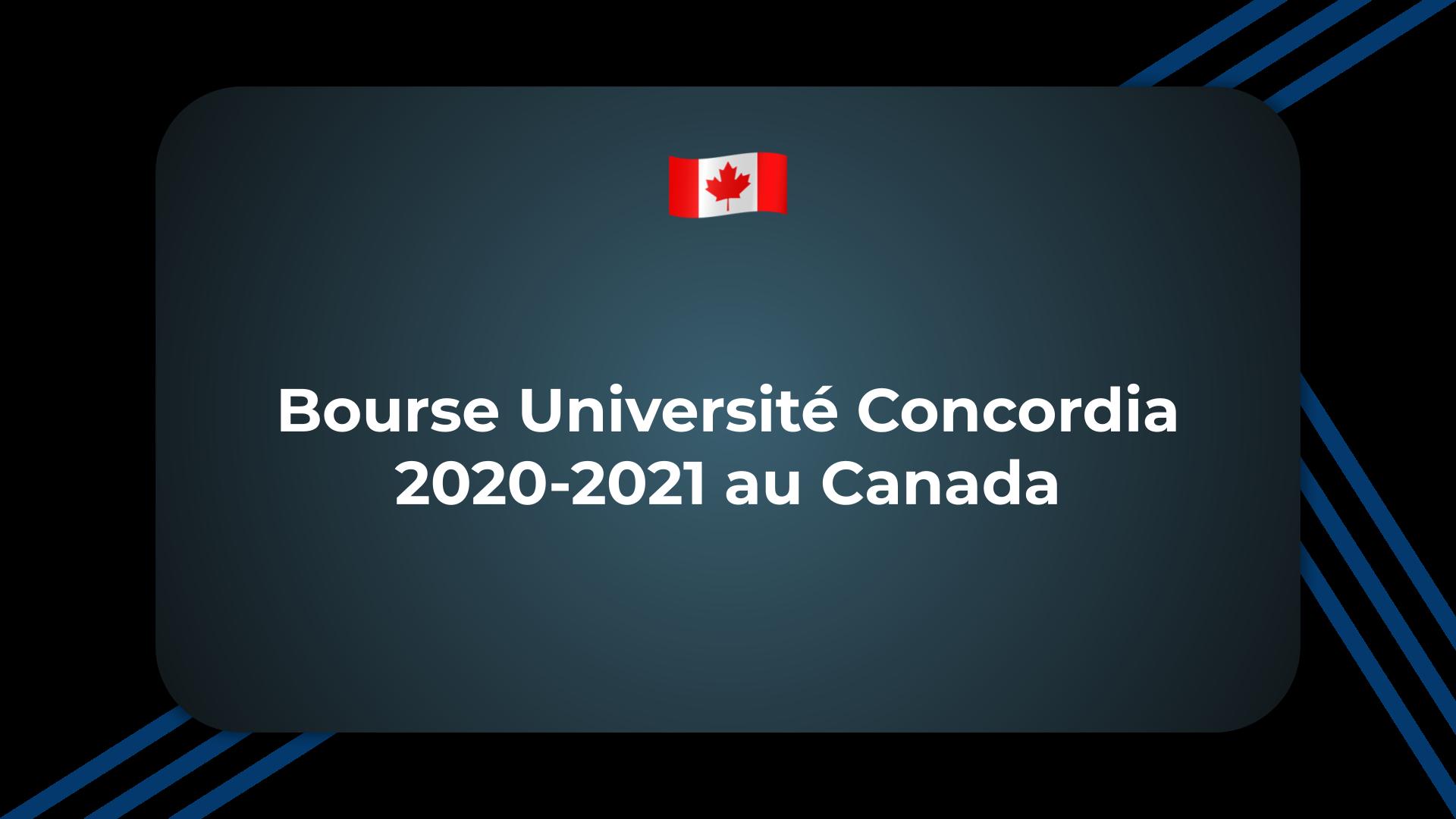 Bourse Université Concordia
