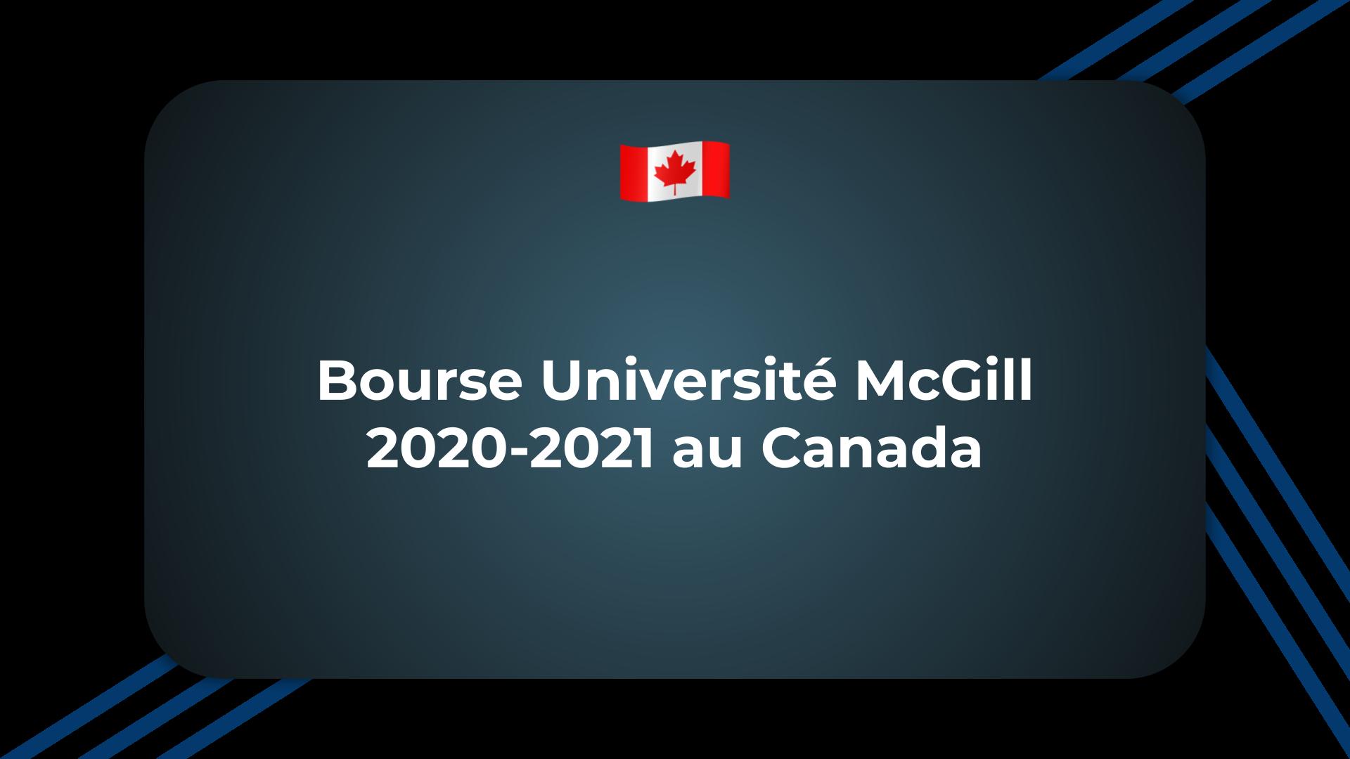 Bourse Université McGill