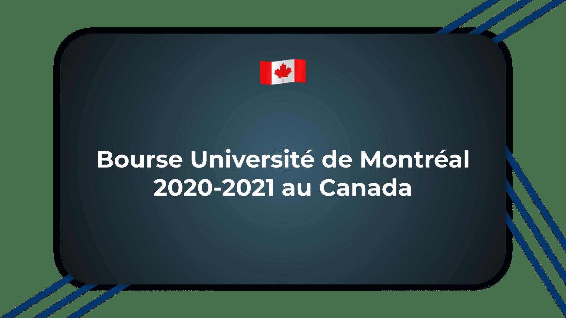 Bourse Université de Montréal