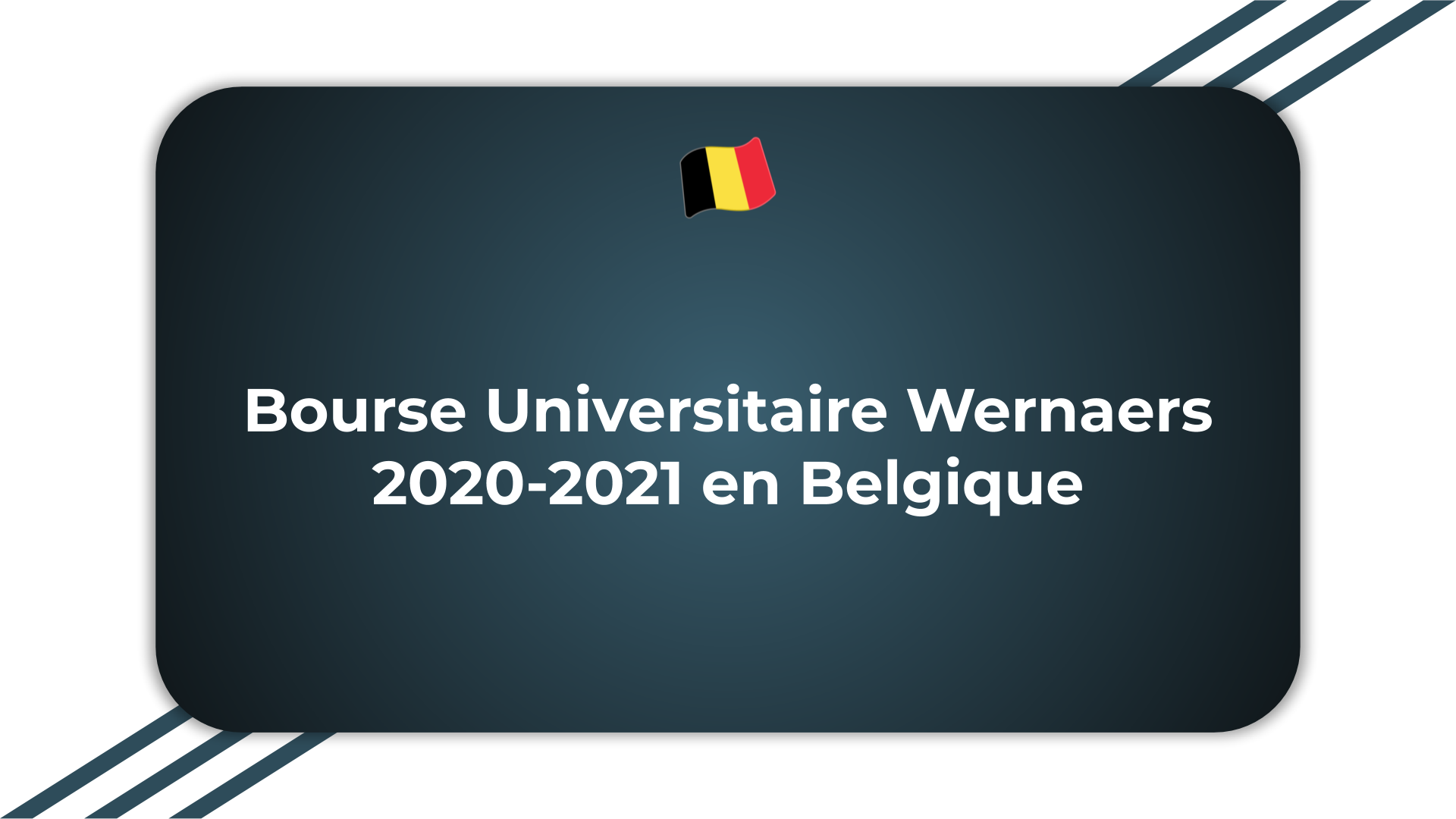 Bourse Universitaire Wernaers