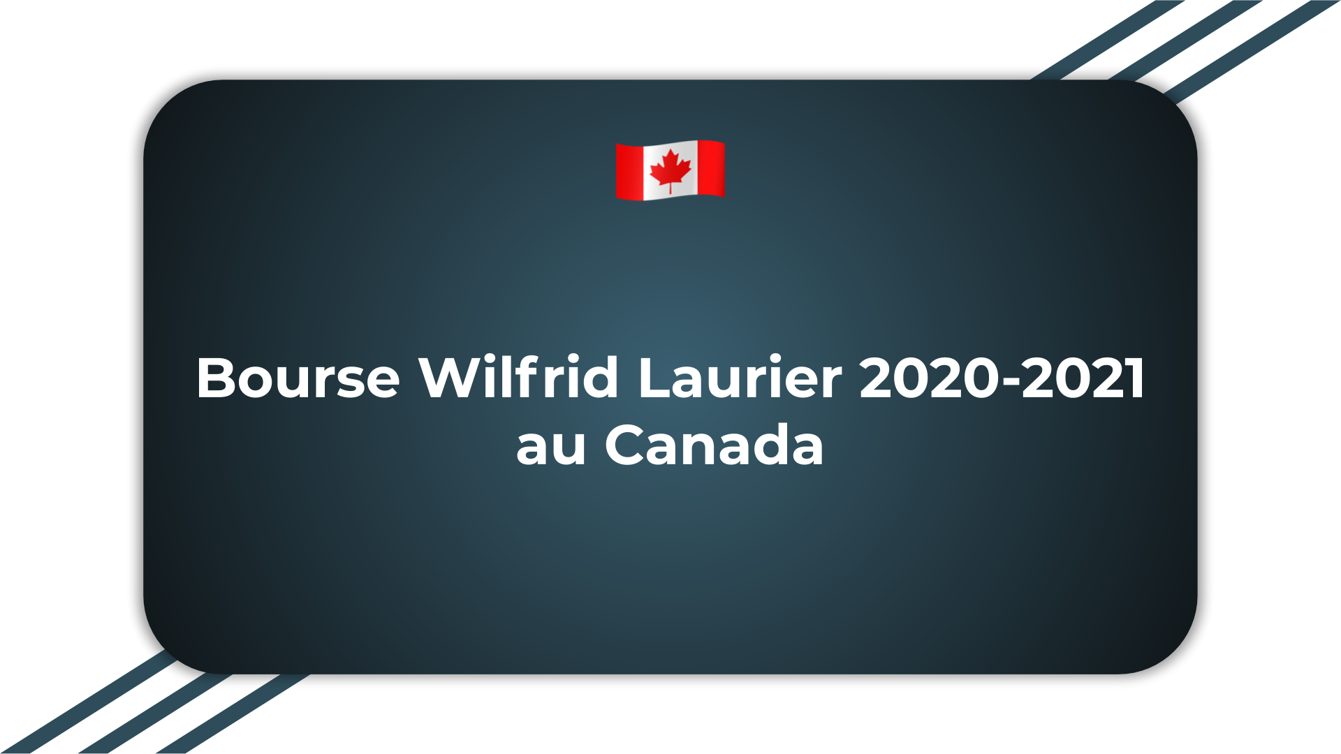Bourse Wilfrid Laurier