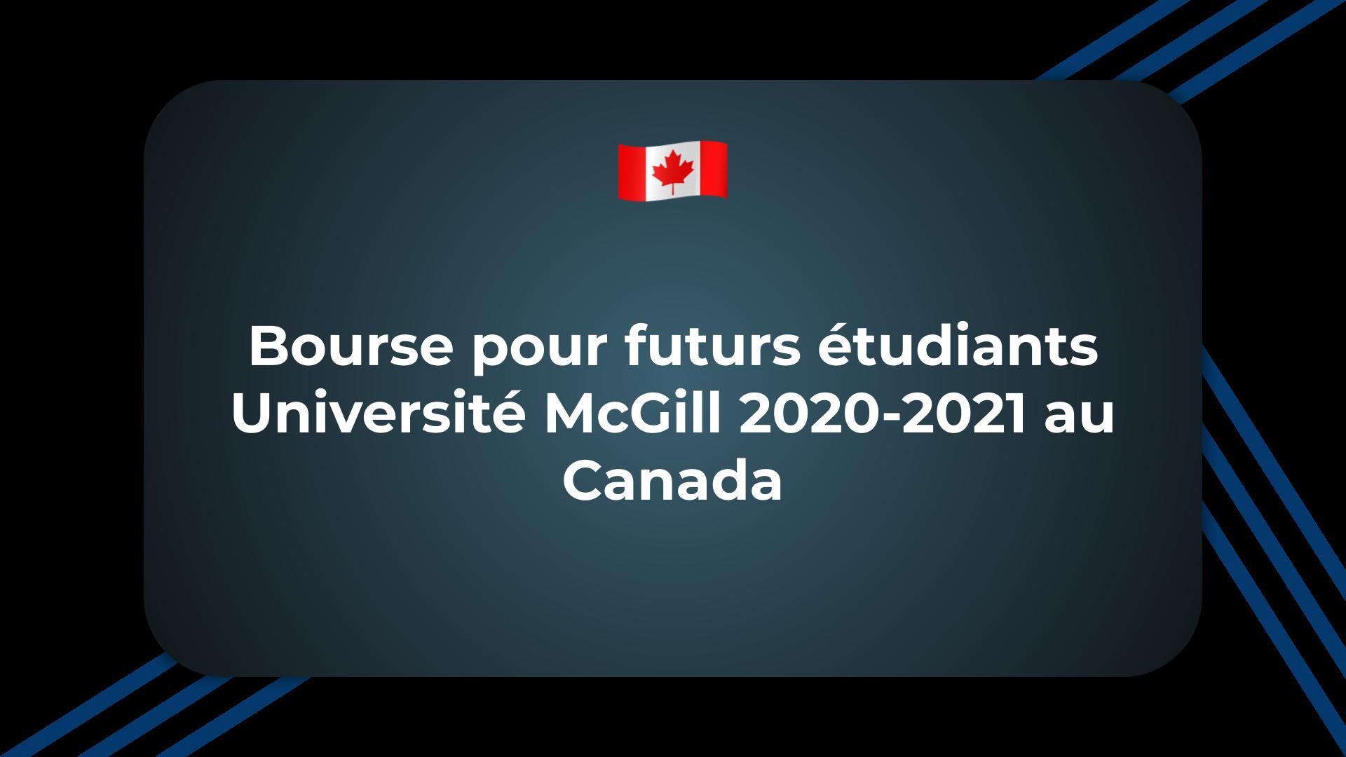 Bourse pour futurs étudiants Université McGill