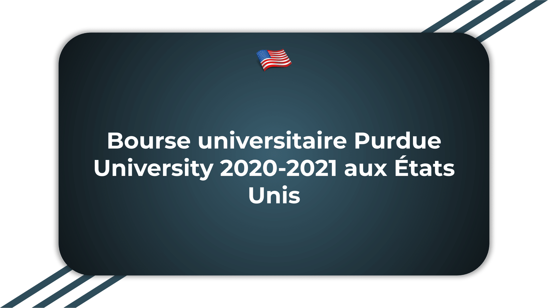 Bourse universitaire Purdue University