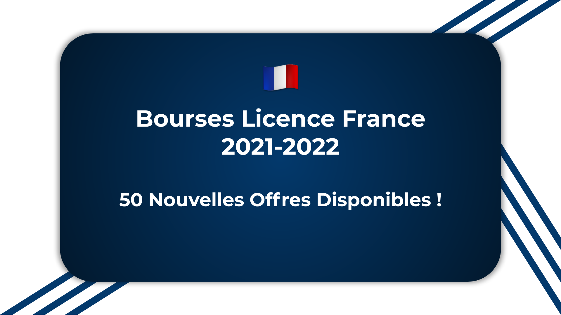 Bourses Licence France