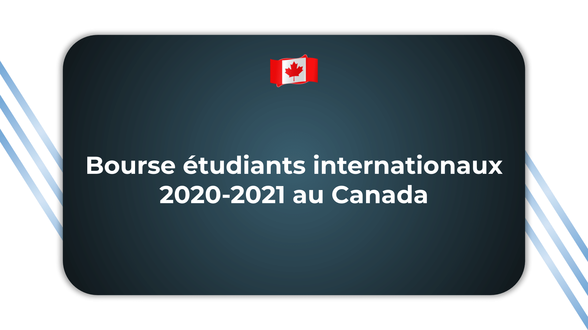 Bourse étudiants internationaux