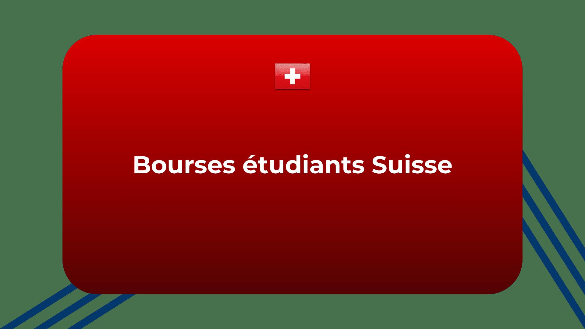 Bourses étudiants Suisse