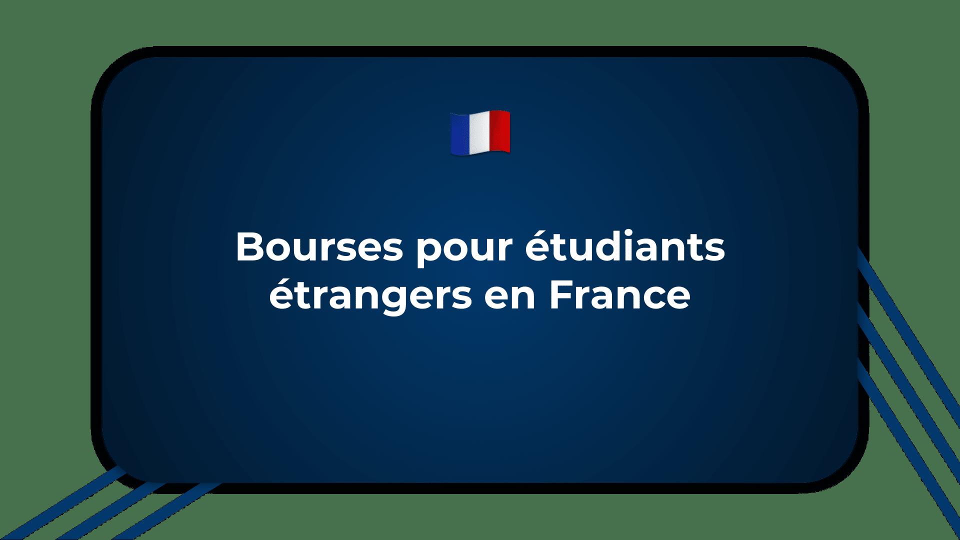Bourses pour étudiants étrangers en France