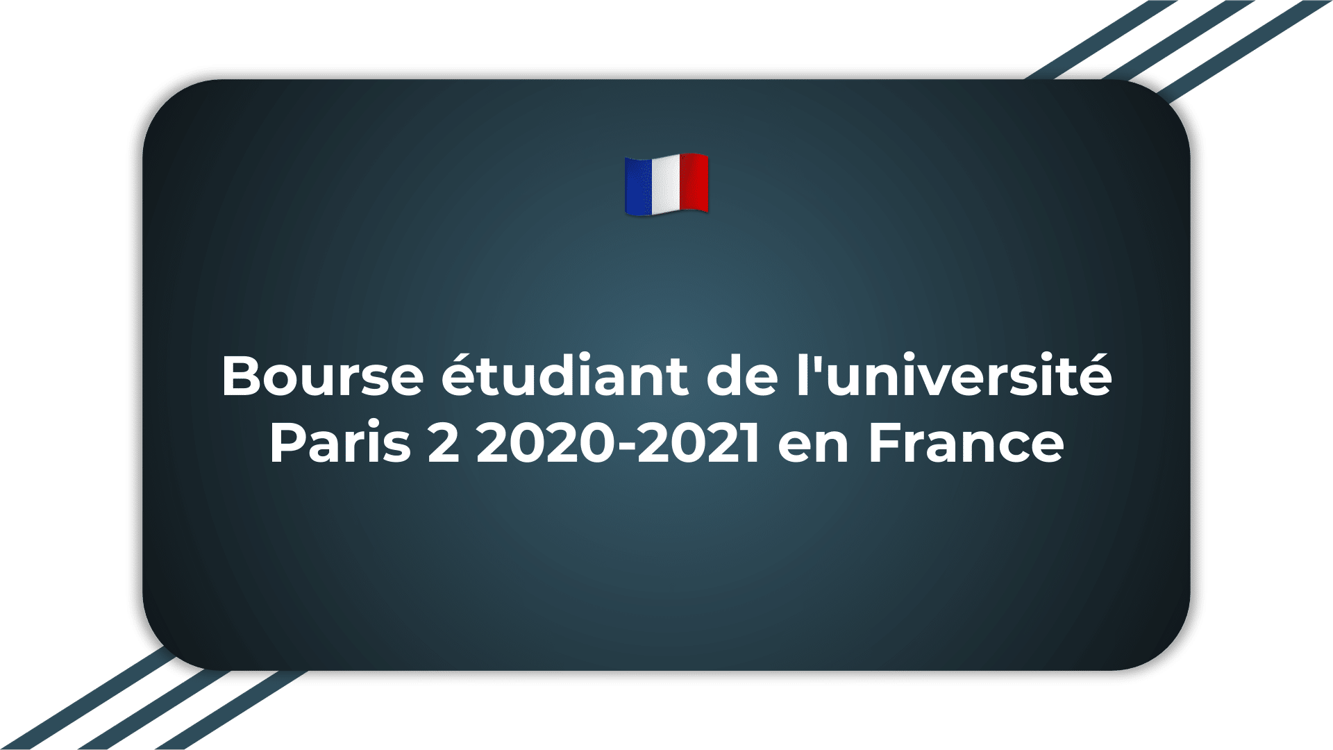 Bourse étudiant de l'université Paris 2