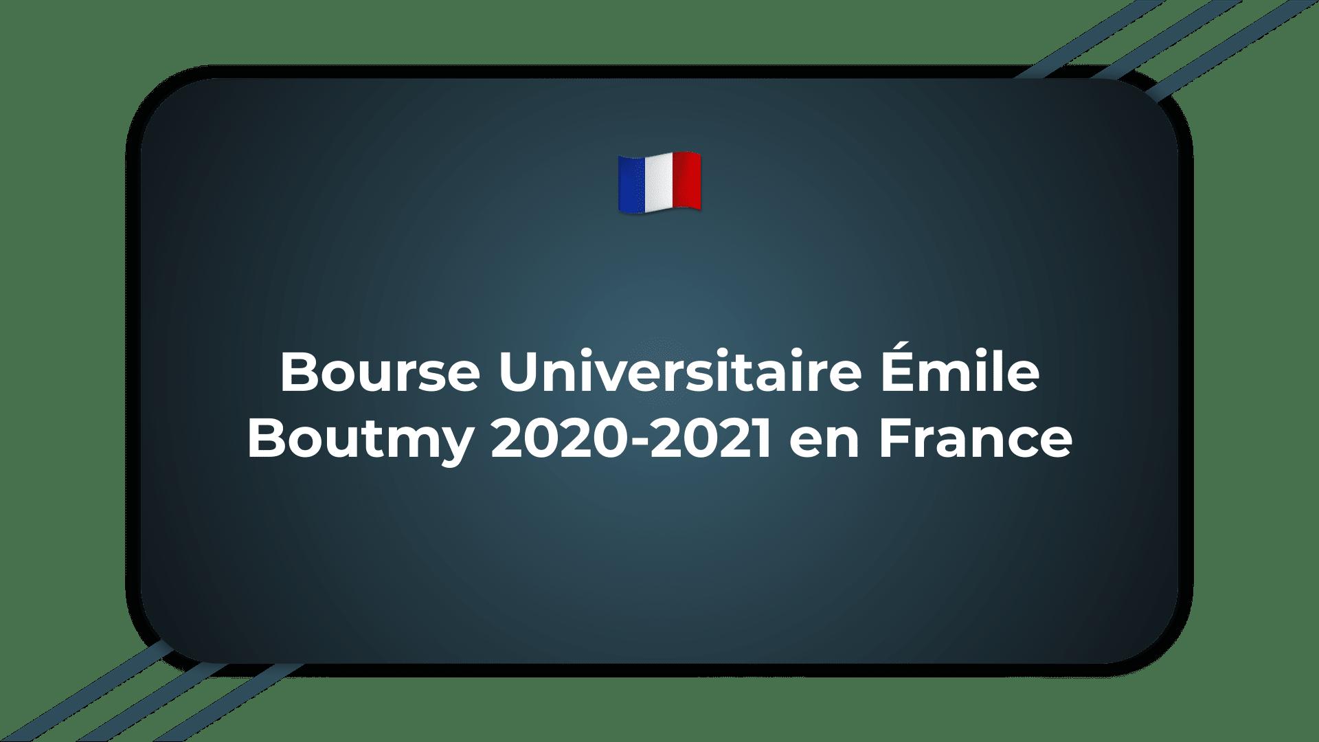 Bourse Universitaire Émile Boutmy