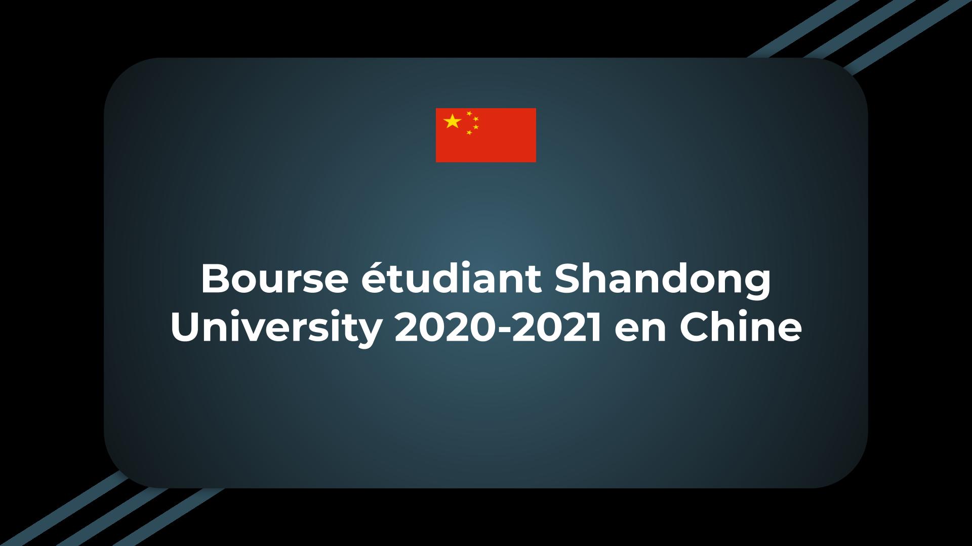 Bourse étudiant Shandong University