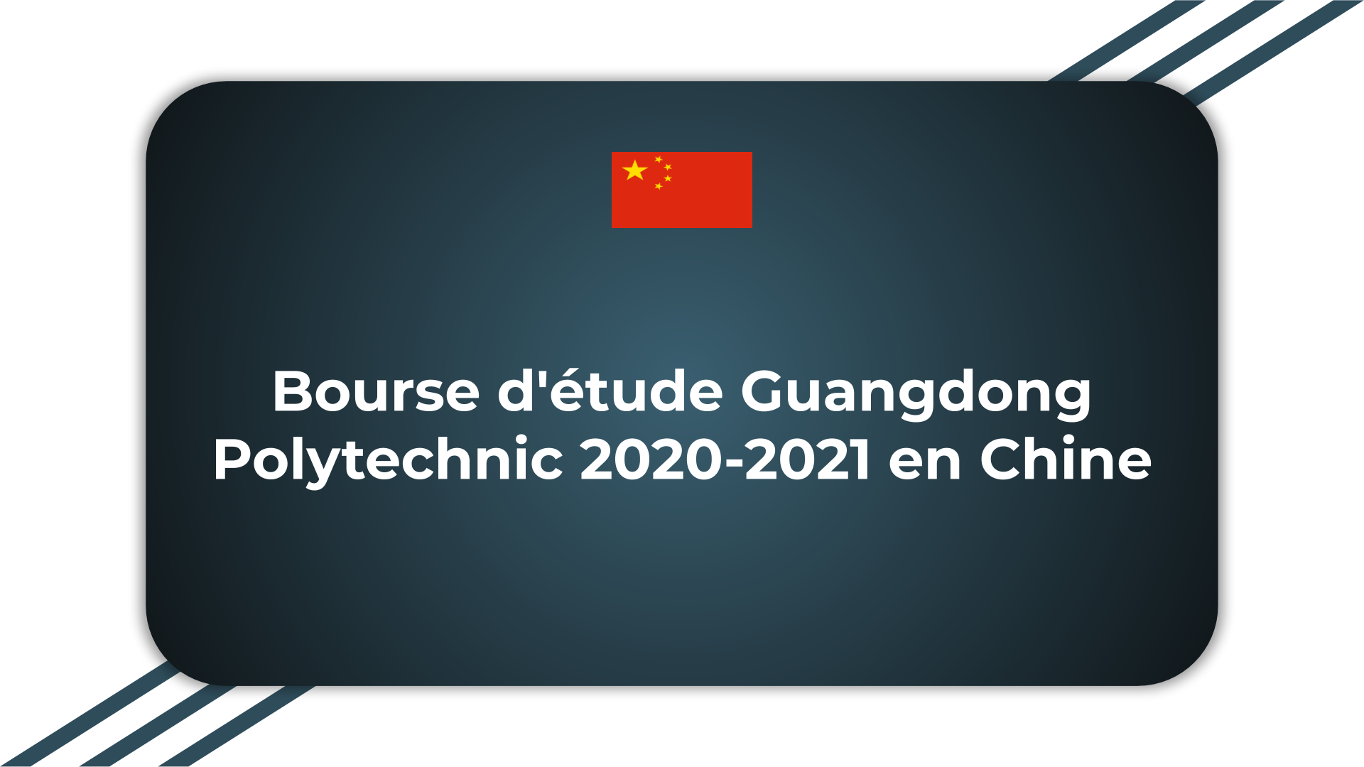 Bourse d'étude Guangdong Polytechnic