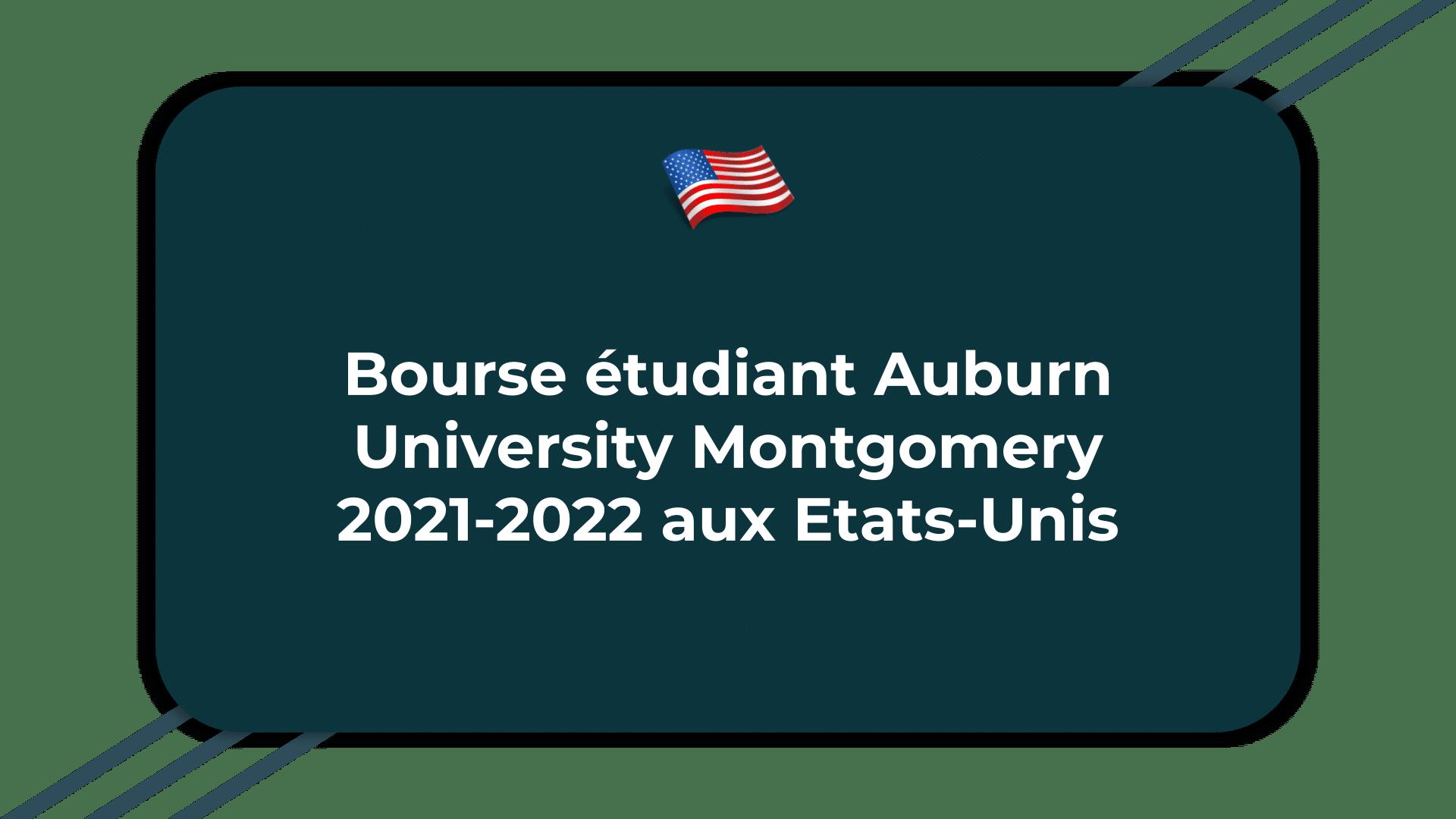 Bourse étudiant Auburn University Montgomery