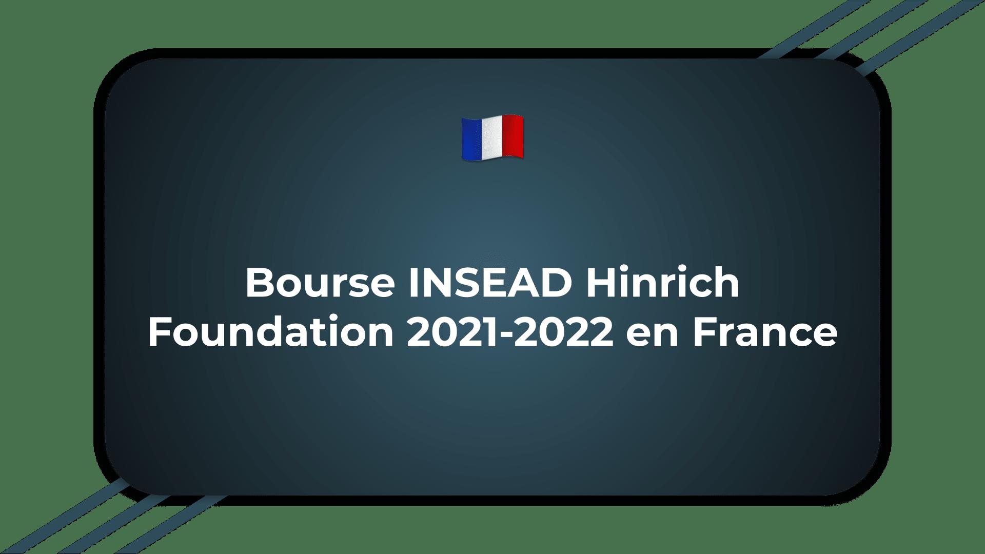 Bourse INSEAD Hinrich Foundation