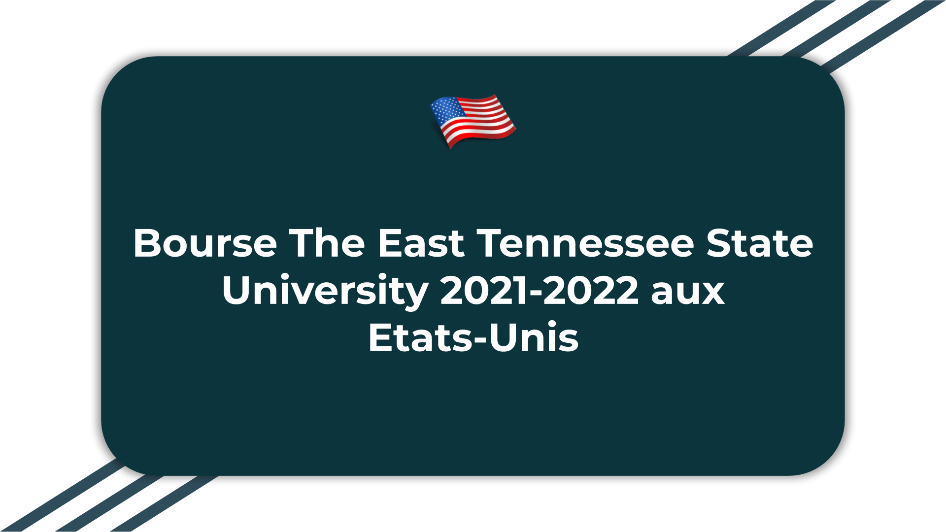 Bourse The East Tennessee State University