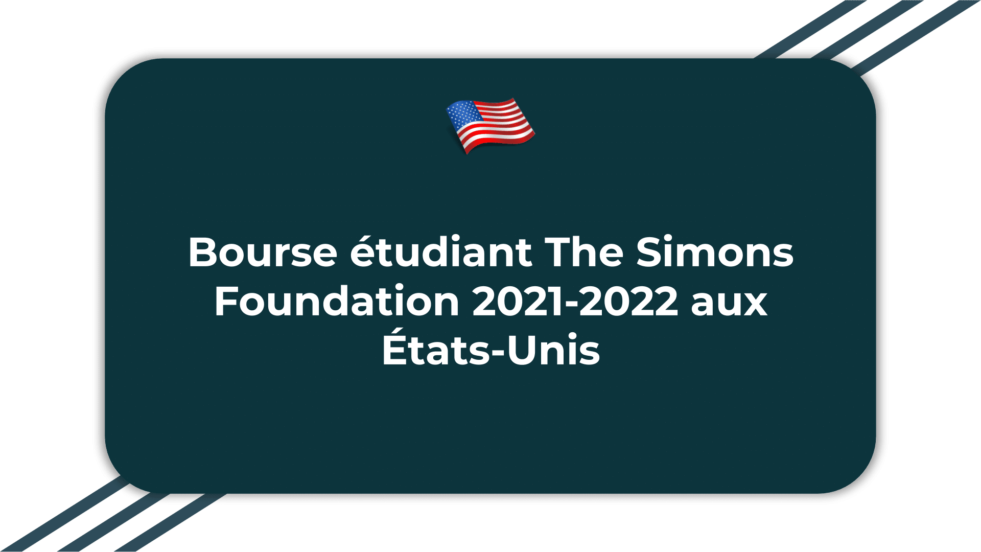 Bourse étudiant The Simons Foundation