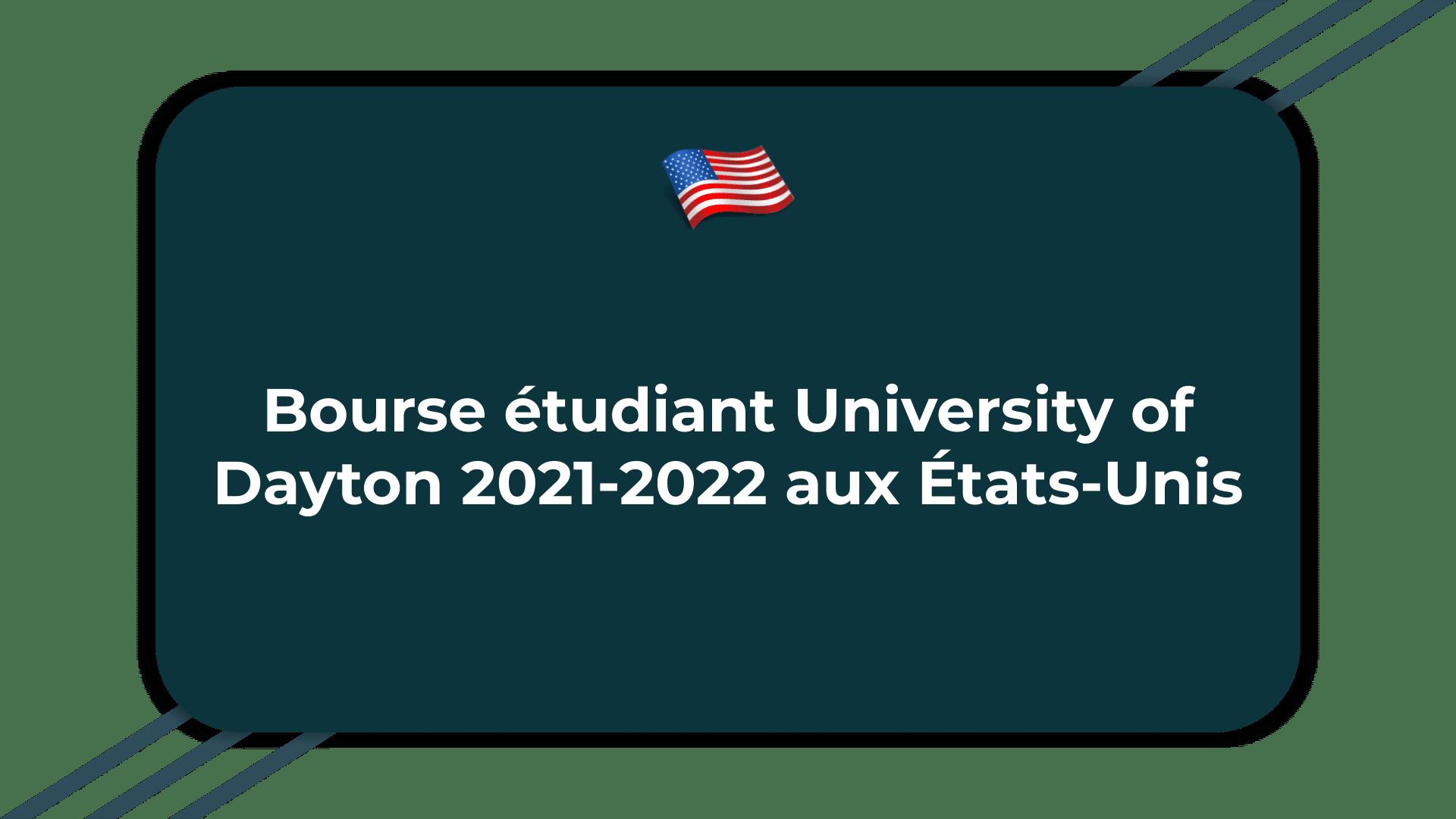 Bourse étudiant University of Dayton