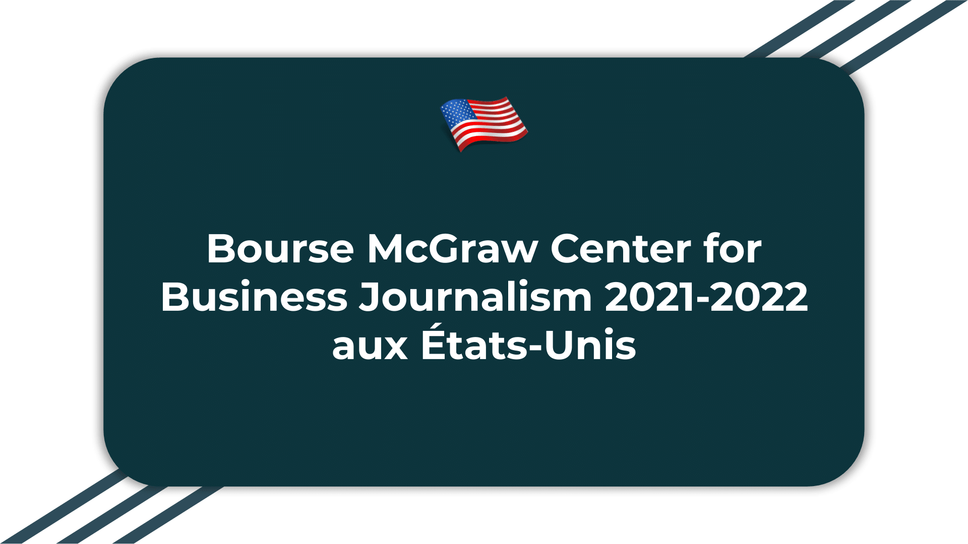 Bourse McGraw Center for Business Journalism