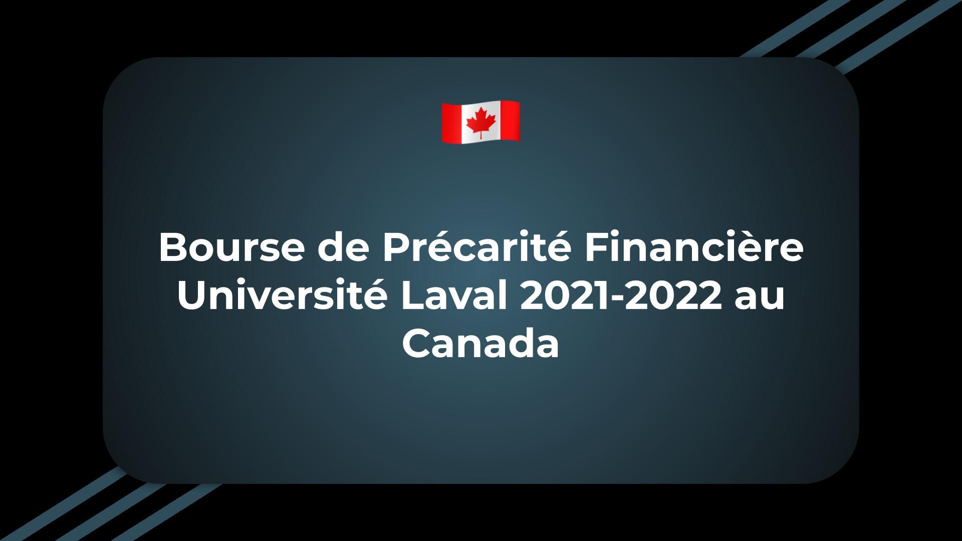 Bourse de Précarité Financière Université Laval
