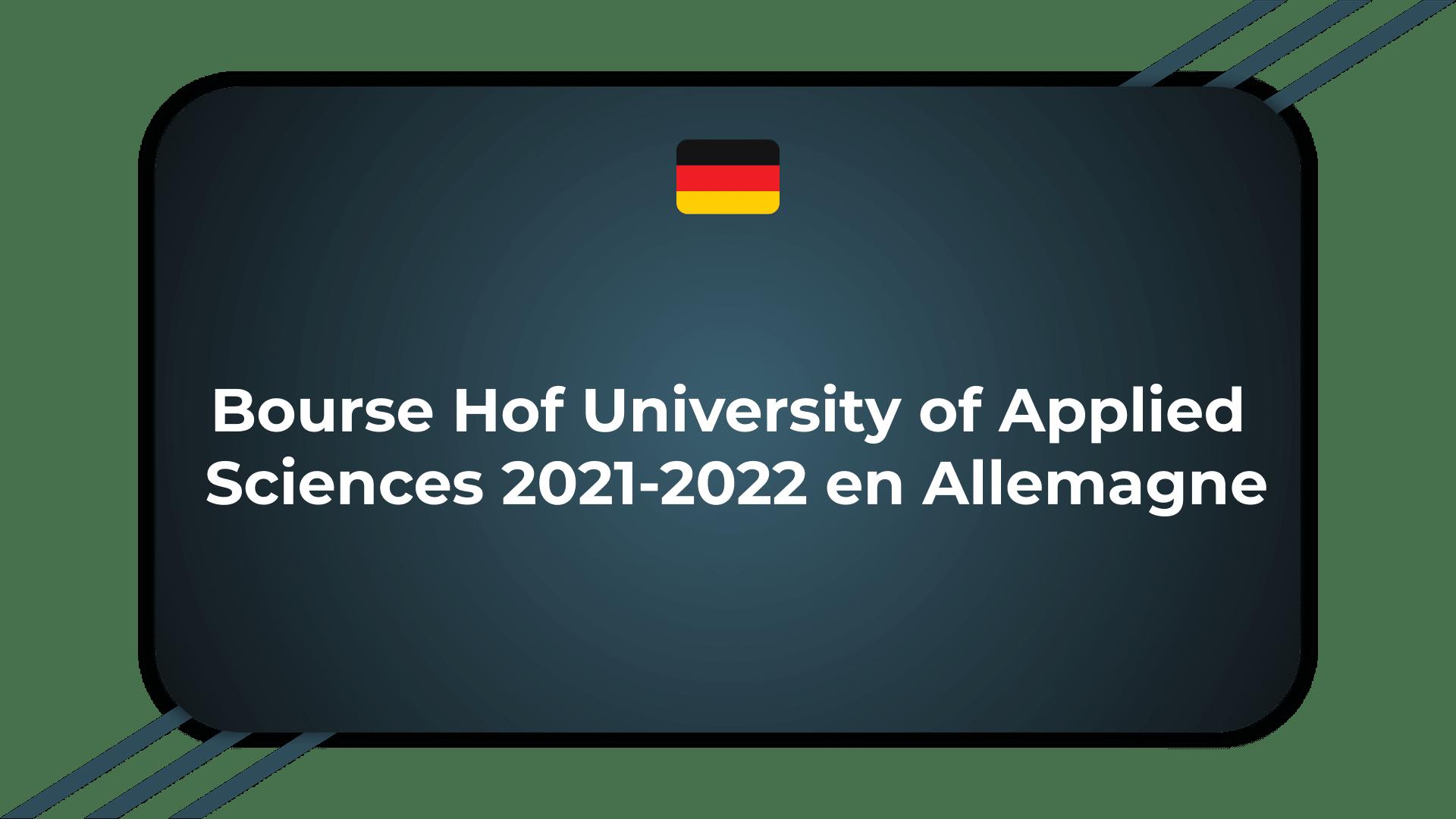 Bourse Hof University of Applied Sciences