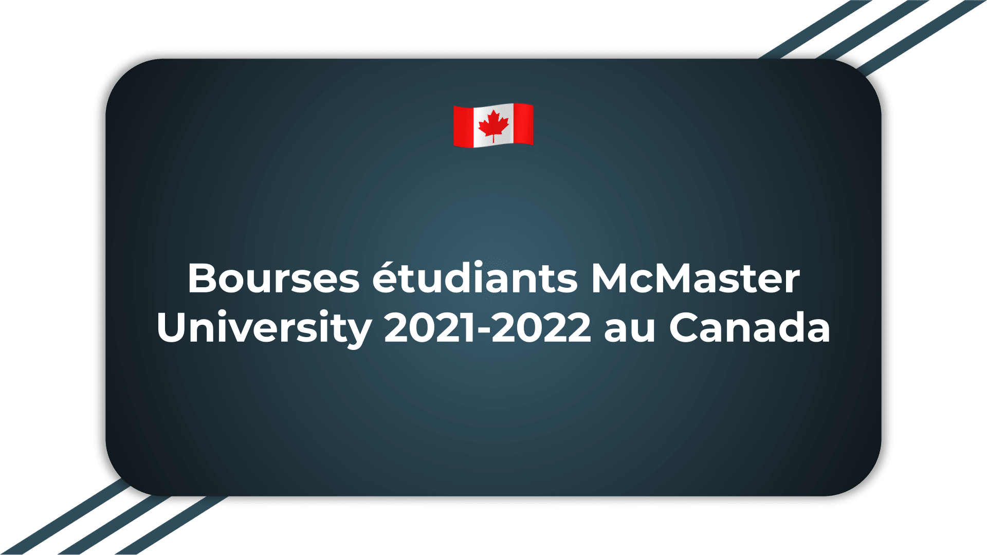 Bourses étudiants McMaster University