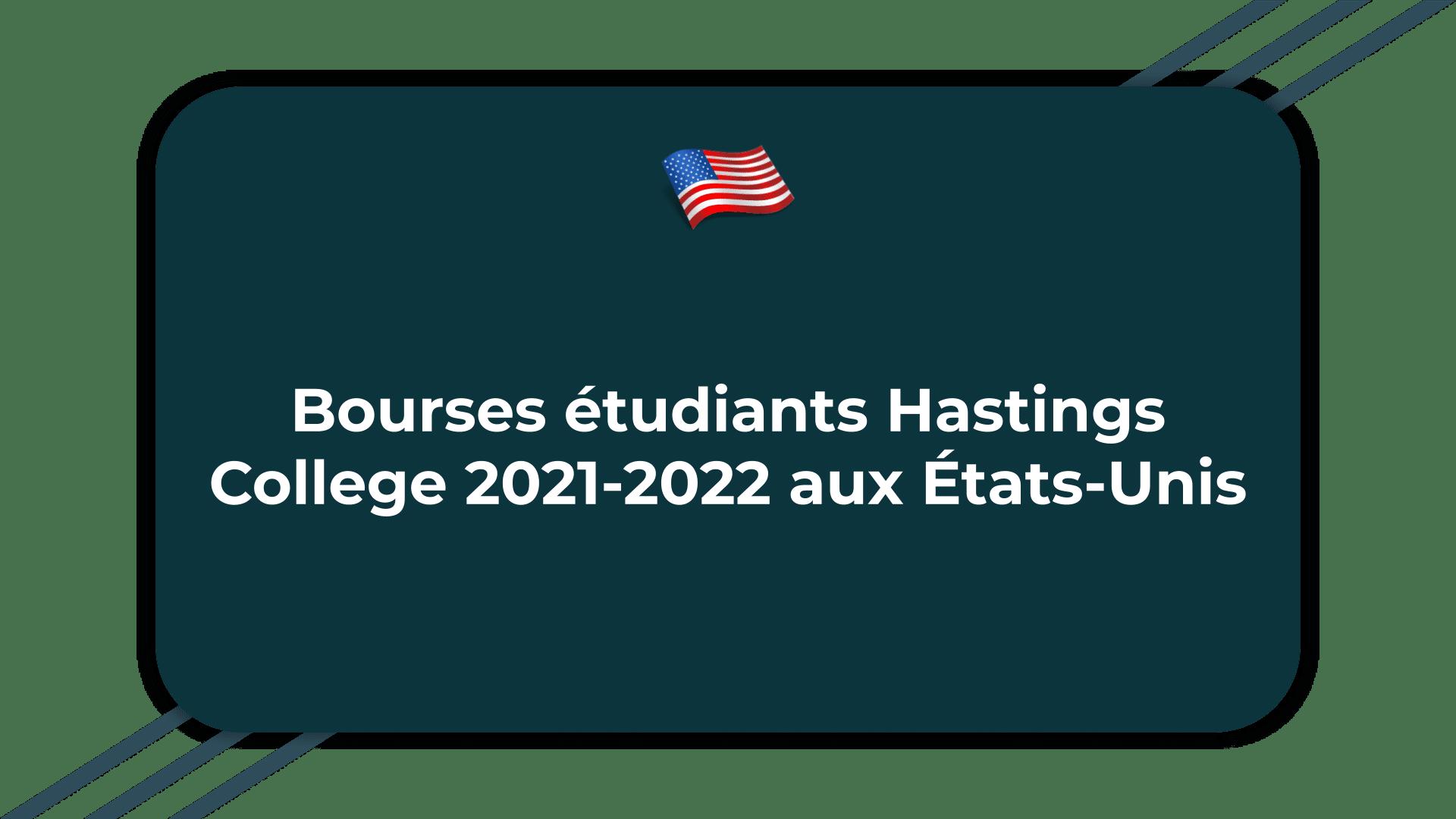 Bourses étudiants Hastings College