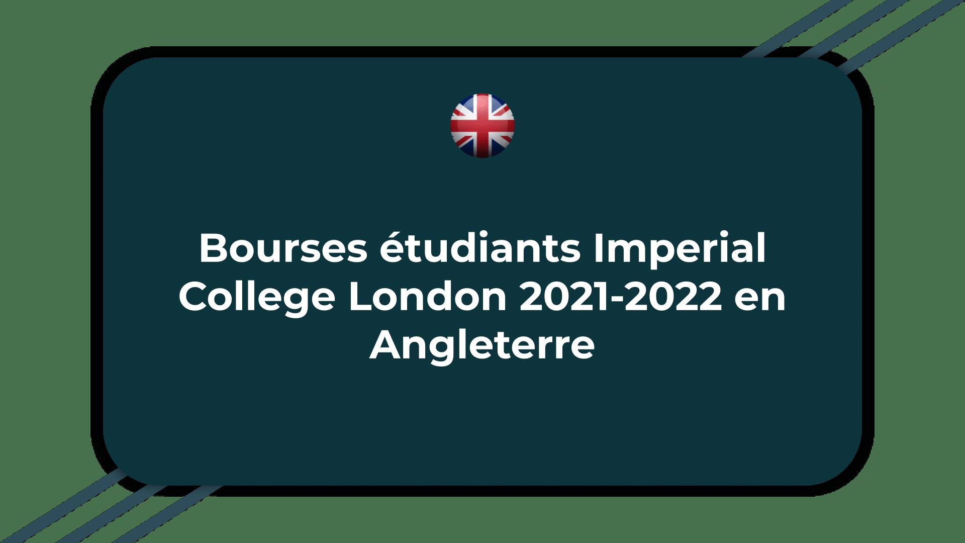 Bourses étudiants Imperial College London